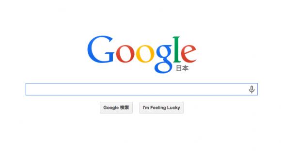 google-e1421882680458